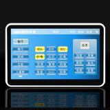 触摸bob娱乐注册控制面板GKB10UIR